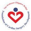 Logo of Professor Zbigniew Religa Foundation of Cardiac Surgery Development (Fundacja Rozwoju Kardiochirurgii)
